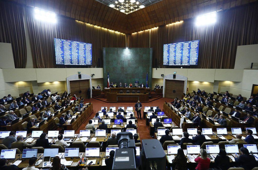 Discurso en Sala: Acuerdo entre el Gobierno de Chile e INTERPOL